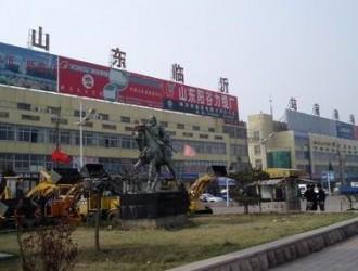 临沂站前商场